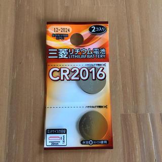 ミツビシ(三菱)のボタン電池 CR2016(日用品/生活雑貨)
