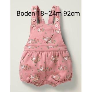 ボーデン(Boden)のBoden アヒルの親子 ロンパース ピンク 92cm(その他)