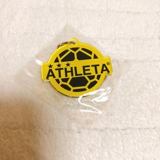 アスレタ(ATHLETA)のネズさま専用(記念品/関連グッズ)