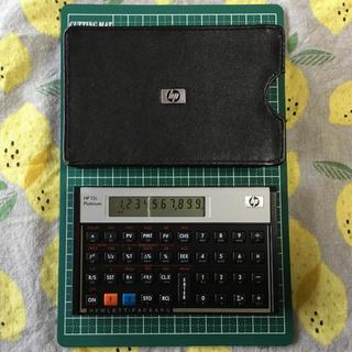 ヒューレットパッカード(HP)のHP 12c platinum 金融電卓(オフィス用品一般)