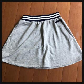 シマムラ(しまむら)の【しまむら】女の子 スカート スウェット 160(スカート)