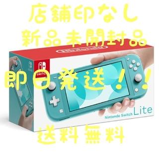 ニンテンドースイッチ(Nintendo Switch)のNintendo Switch Lite ライト ターコイズ 【新品・印なし】(家庭用ゲーム機本体)