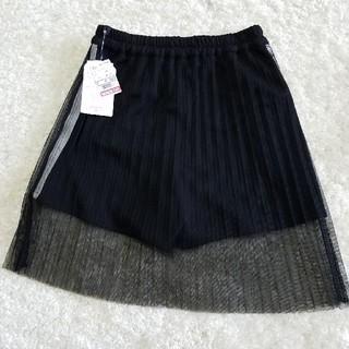 シマムラ(しまむら)のしまむらスカートスパッツ140cm(スカート)