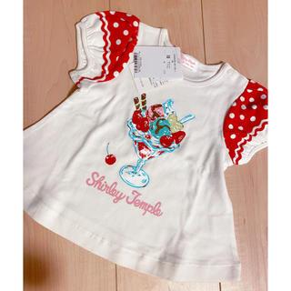 シャーリーテンプル(Shirley Temple)の新品 シャーリーテンプル  パフェTシャツ 80 ドット柄(Tシャツ)