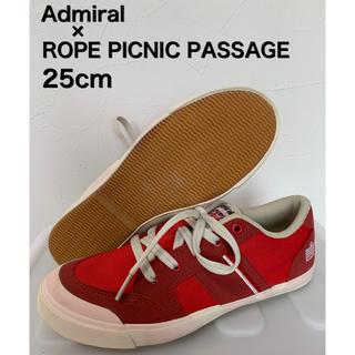 アドミラル(Admiral)のAdmiral × rope picnic コラボスニーカー アドミラル ロペ(スニーカー)