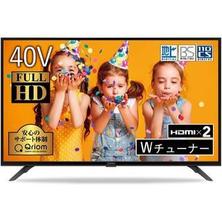 ヤマゼン(山善)の山善 40V型 2K フルハイビジョン 液晶テレビ (外付けHDD録画対応) ((テレビ)