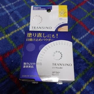 トランシーノ(TRANSINO)の☆トランシーノ パウダー☆(フェイスパウダー)