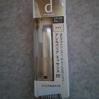 シセイドウ(SHISEIDO (資生堂))のdプログラム。アレルバリアエッセンスBBライト(BBクリーム)