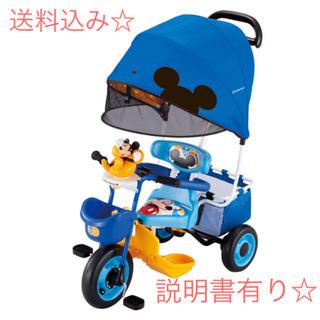 ディズニー(Disney)のミッキーマウス✳︎三輪車 (三輪車)