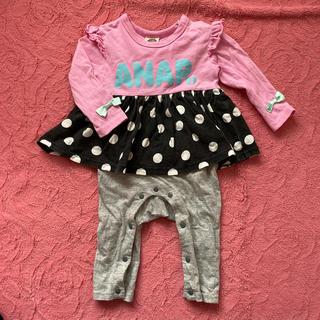 アナップキッズ(ANAP Kids)のANAP カバーオール ベビー服(カバーオール)
