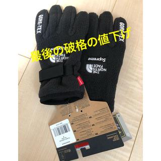 シュプリーム(Supreme)のSupreme® The North Face® Fleece Glove(手袋)