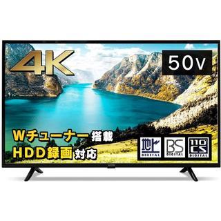 アイリスオーヤマ(アイリスオーヤマ)のアイリスオーヤマ 50型 4K対応 液晶 テレビ 50インチ ブラック 50UB(テレビ)