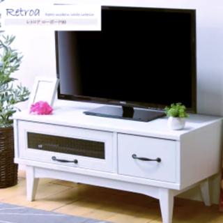 テレビ台 ローボード ホワイト 32インチ対応(ローテーブル)