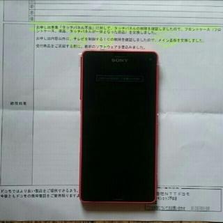 ソニー(SONY)のおまけ付き修理完了品のXPERIA Z3 compact (スマートフォン本体)