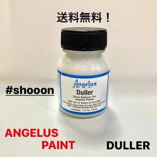 アンジェラス(ANGELUS)のANGELUS PAINT 【DULLER】            アンジェラス(スニーカー)