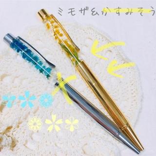 ハーバリウムボールペン ミモザ&かすみ草❁⃘*.゚(ドライフラワー)