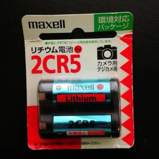 マクセル(maxell)のカメラ用 リチウム電池 2CR5(その他)