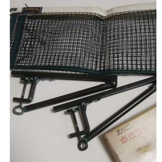 バタフライ(BUTTERFLY)のレトロ★'71世界卓球使用Butterflyネット&EVERNEW支柱セット(卓球)
