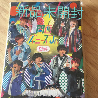 ジャニーズジュニア(ジャニーズJr.)の素顔4 関西ジャニーズJr.版(アイドル)