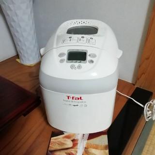 ティファール(T-fal)のティファール パン焼き器(ホームベーカリー)