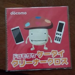 エヌティティドコモ(NTTdocomo)のドコモのケータイクリーナークロス 非売品(その他)