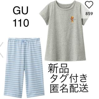 GU - 新品 GU ラウンジセット(半袖)くまのがっこう