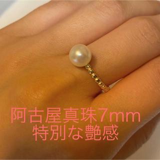 あこや真珠7mm 指輪リング(リング(指輪))