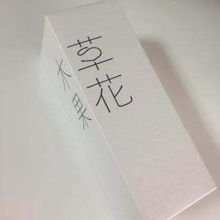 ソウカモッカ(草花木果)の【新品未開封】草花木果 マスクジェル(美容液)