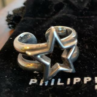フィリップオーディベール(Philippe Audibert)のぺこ様専用★フィリップ 星リング(リング(指輪))