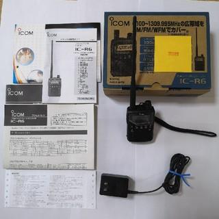 広帯域レシーバー IC-R6(アマチュア無線)