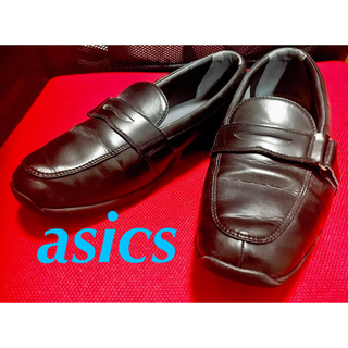 アシックス(asics)のasics アシックス ローファー 学校指定 革靴 25cm 文教大学付属 制服(ローファー/革靴)