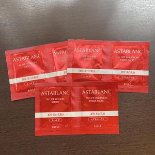アスタブラン(ASTABLANC)のKOSE アスタブラン 美白化粧水 美白乳液(サンプル/トライアルキット)