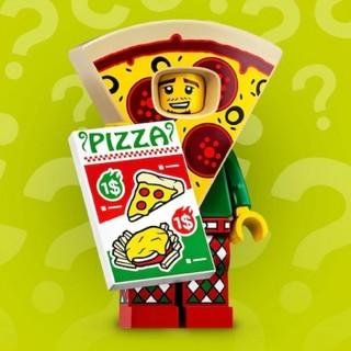 レゴ(Lego)のレゴ  ピザのコスチュームを着た男(積み木/ブロック)