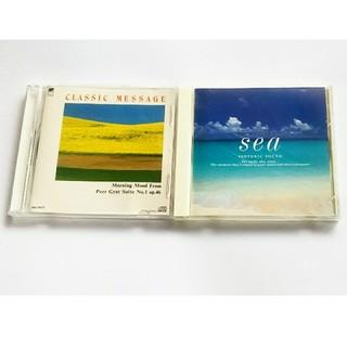ヒーリングミュージック CD2枚セット(ヒーリング/ニューエイジ)