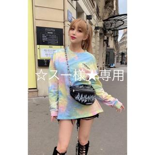 MIRROR9 Tie-dye longsleeve Tshirts(Tシャツ(長袖/七分))