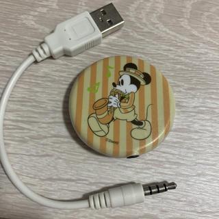 ディズニー(Disney)のディズニー 音楽 プレイヤー(ポータブルプレーヤー)