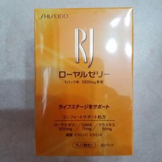 シセイドウ(SHISEIDO (資生堂))の資生堂RJ<顆粒>(N)ローヤルゼリー1箱(その他)
