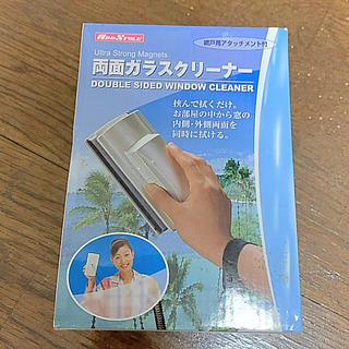両面ガラスクリーナー(日用品/生活雑貨)