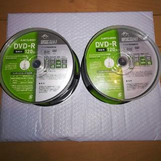 ミツビシ(三菱)の三菱 DVD-R ブランク未開封スピンドル 100枚!!(DVDレコーダー)