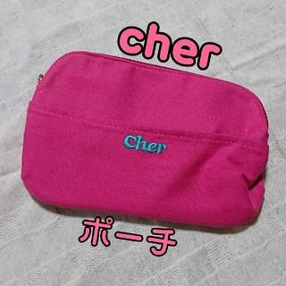 シェル(Cher)のcherビビットピンクポーチ(ポーチ)