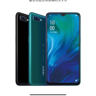 アンドロイド(ANDROID)のみき海さん専用 reno a 10台 64GB(スマートフォン本体)