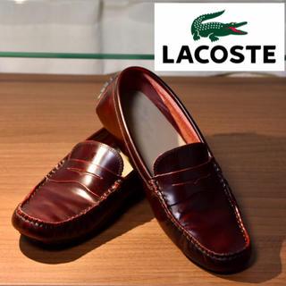 ラコステ(LACOSTE)のLacoste ラコステ ローファー ドライビングシューズ ワインレッド(ドレス/ビジネス)