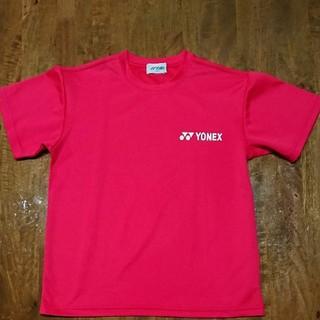 ヨネックス(YONEX)のドライTシャツ140(Tシャツ/カットソー)