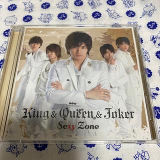 セクシー ゾーン(Sexy Zone)のKing&Queen&Joker(初回限定盤K)(ポップス/ロック(邦楽))