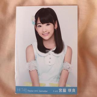 エイチケーティーフォーティーエイト(HKT48)の【即購入可】HKT48 AKB48 宮脇咲良 生写真 2013年 月別(アイドルグッズ)