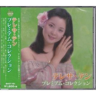 テレサ・テン テレサテン プレミアム・コレクション CD (演歌)