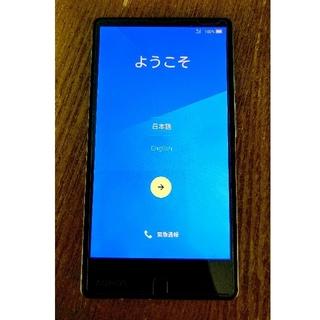 アクオス(AQUOS)のSIMフリー AQUOS Xx2 mini 503SH レッド(スマートフォン本体)