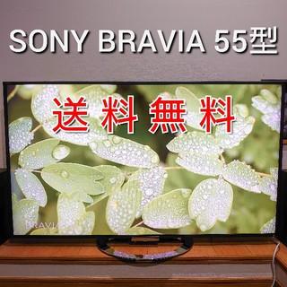 ブラビア(BRAVIA)のSONY BRAVIA KDL-55W900A(テレビ)