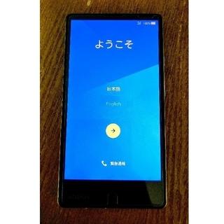 アクオス(AQUOS)のよー様専用 SIMフリー AQUOS Xx2 mini 503SH(スマートフォン本体)
