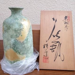 花瓶 陶芸品(陶芸)
